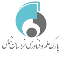پارک علم و فناوری خراسان شمالی