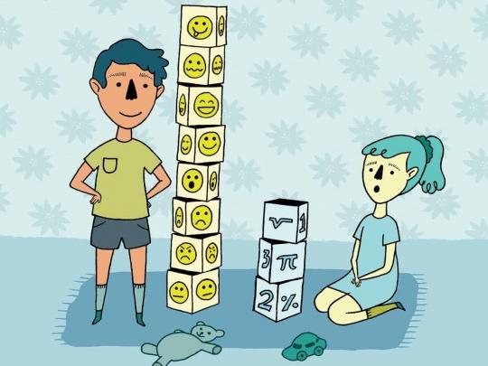 استعداد و هوش هیجانی در کودکان